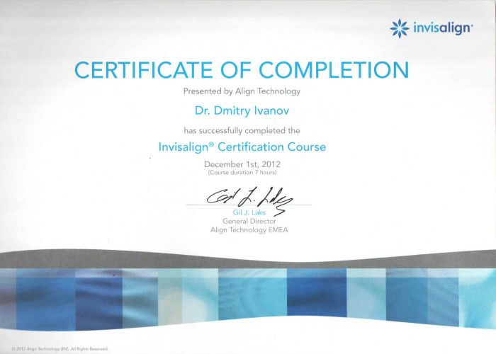 Сертификат о прохождении сертификационного курса по Invisaling