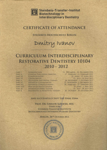 Сертификаты об успешном окончании аспирантуры в Берлине