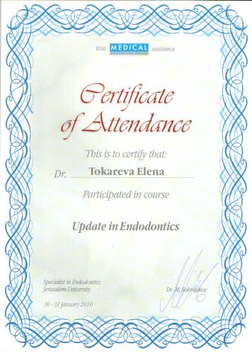 Сертификат за успешное прохождение курса «Новое в эндодонтии»