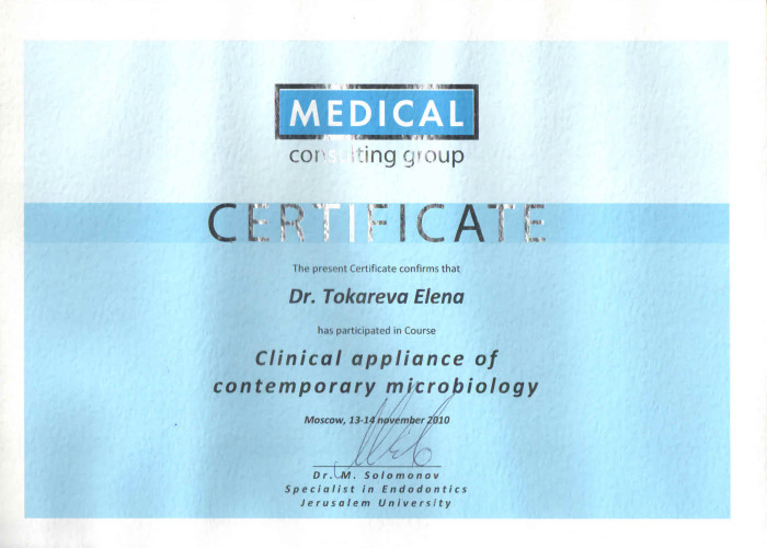 "Certificate  ""Clinical appliance of contemporary microbiology"""