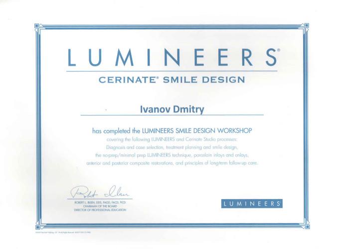 Сертификат об окончании курса по люминирам