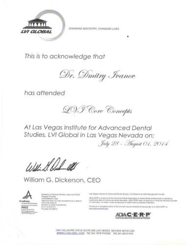Сертификат об окончании обучения в Институте Стоматологии в Лас-Вегас LVI