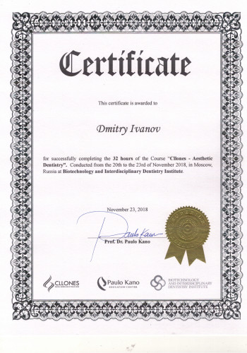 Сертификат об обучении на курсе